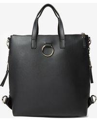 Dorothy Perkins - Black Zip Side Backpack - Lyst
