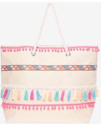 Dorothy Perkins | Neutral Tassel Pom Pom Shopper Bag | Lyst
