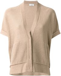 Brunello Cucinelli Short Sleeved Cardigan - Lyst