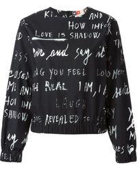 MSGM Typo Print Sweatshirt - Lyst