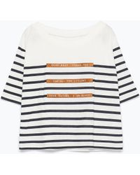 Zara Striped T-Shirt white - Lyst