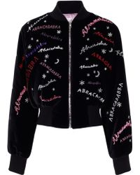 Olympia Le-Tan Black Velvet Magic Bongo Bomber - Lyst