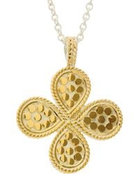"Anna Beck - Sulawesi Clover Necklace, 16"" - Lyst"
