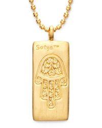 Satya Jewelry - Hamsa Pendant Necklace - Lyst