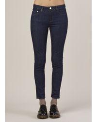 Acne   Raw Reform Skin 5 Jeans   Lyst