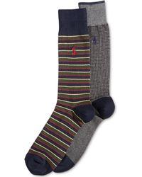 Ralph Lauren Mens 2-pack Stripe Casual Crew Socks - Lyst
