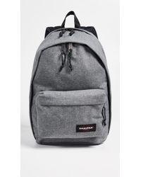 340ed57d900 Eastpak Back To Work Backpack in Blue for Men - Save 60% - Lyst