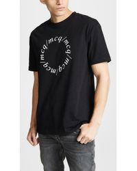 McQ - Dropped Shoulder Tee - Lyst