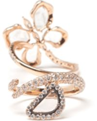 Saqqara - 18k Rose Gold And Diamond Butterfly Meadow Ring - Lyst