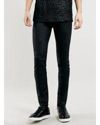 Lac Bk Zip Biker Stretch Skinny Fit Jeans - Lyst