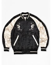 French Connection Muscari Skull Bomber Jacket - Lyst