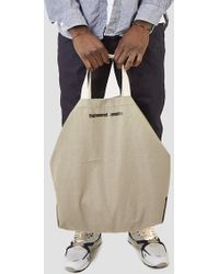 Engineered Garments | Carry All Tote Khaki Nyco Ripstop | Lyst