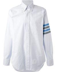 Thom Browne Striped Shirt - Lyst
