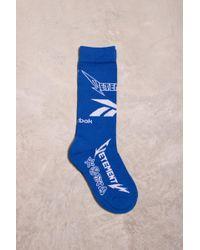 Vetements - X Reebok Printed Socks With Cotton - Lyst