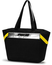 PUMA - Prime Street Large Shopper Bag - Lyst d47061eca6ade