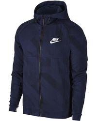 Nike - Sportswear Advance 15 Sweatshirt - Lyst