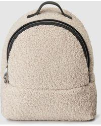 El Corte Inglés - White Synthetic Sheepskin Backpack - Lyst