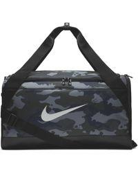 Nike - Brasilia Small Sport Bag - Lyst