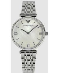 Emporio Armani Ar1682 Gianni T-bar Watch - Metallic