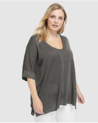 Couchel - Plus Size Oversized Jumper With Lurex - Lyst