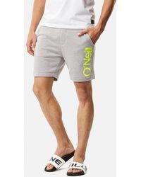 O'neill Sportswear - Oneill Lm Cali Jogger Bermuda Shorts - Lyst