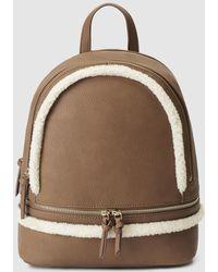El Corte Inglés - Camel Backpack With Shearling Details - Lyst