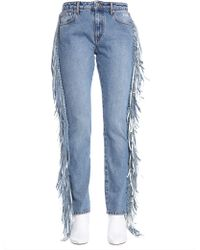 MSGM - Fringed High Waist Jeans - Lyst