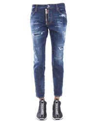DSquared² - City Biker Fit Stretch Denim Jeans - Lyst