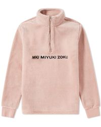 MKI Miyuki-Zoku - Sherpa Quarter Zip Sweat - Lyst