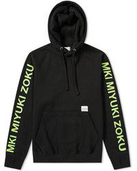 MKI Miyuki-Zoku - Neon Logo Hoody - Lyst
