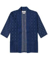 FDMTL - Reflective Kimono Short Coat - Lyst