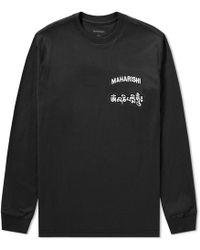 Maharishi - Long Sleeve Ohm Patch Logo Tee - Lyst