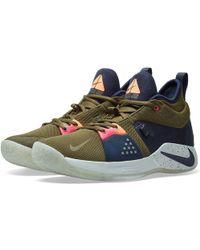Nike - The Bait Ii Pg - Lyst
