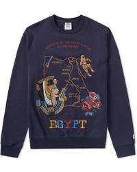 BBCICECREAM - Souvenir Embroidered Crew Sweat - Lyst