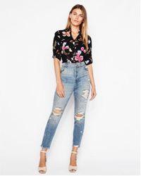 Express - Slim Fit Floral Portofino Shirt - Lyst