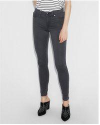 Express - Mid Rise Stretch+ Jean Leggings, Women's Size:00 Short - Lyst