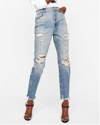 Express | Super High Waisted Original Vintage Skinny Ankle Jeans | Lyst