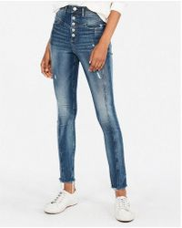 Express - Super High Waisted Seamed Button Fly Jeggings - Lyst