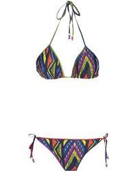 M Missoni Bikini - Lyst