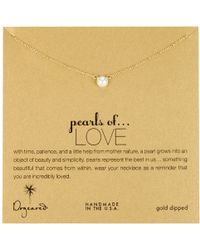 Dogeared - Gold Filled Pearls Of Love Necklace - Lyst
