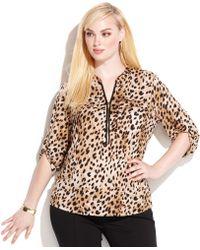 Calvin Klein Plus Size Animalprint Zipperneck Top - Lyst