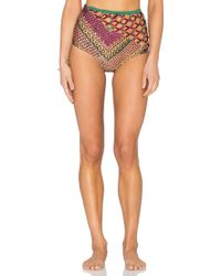 Agua de Coco - Runway Sauvage High Waist Bottom - Lyst