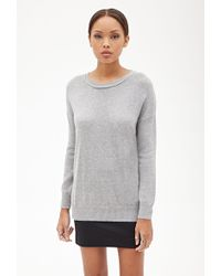 Forever 21 Knit Crew Neck Sweater - Lyst