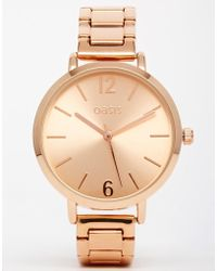 Oasis - Clean Watch - Lyst
