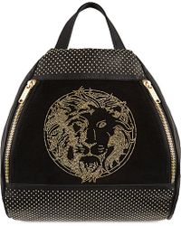 Versus  Pin Zip Backpack - For Women - Lyst