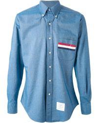 Thom Browne Button Down Collar Shirt - Lyst