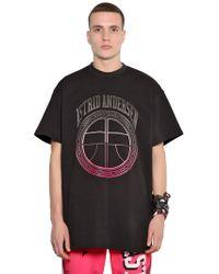 Astrid Andersen Oversized Logo Cotton Tshirt - Lyst
