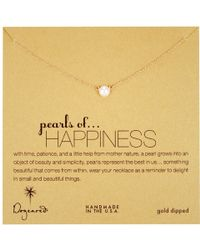 Dogeared - Gold Filled Pearls Of Happiness Necklace - Lyst