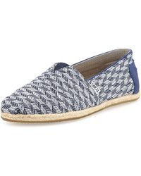 Toms Alpagarta Patterned Flat Shoe - Lyst