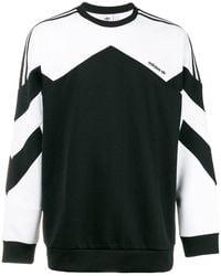 adidas - Panelled Sweatshirt - Lyst